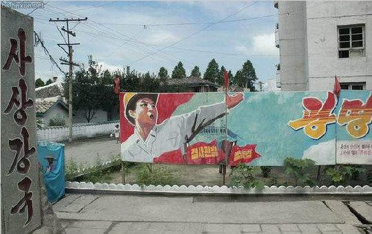 走进西方人眼中的神秘国度 看真实的朝鲜现状