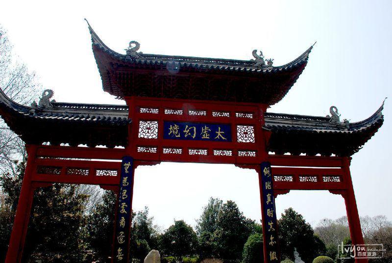 今天游览钟山风景区,钟山风景区包括明孝陵,中山陵,紫金山天文台等