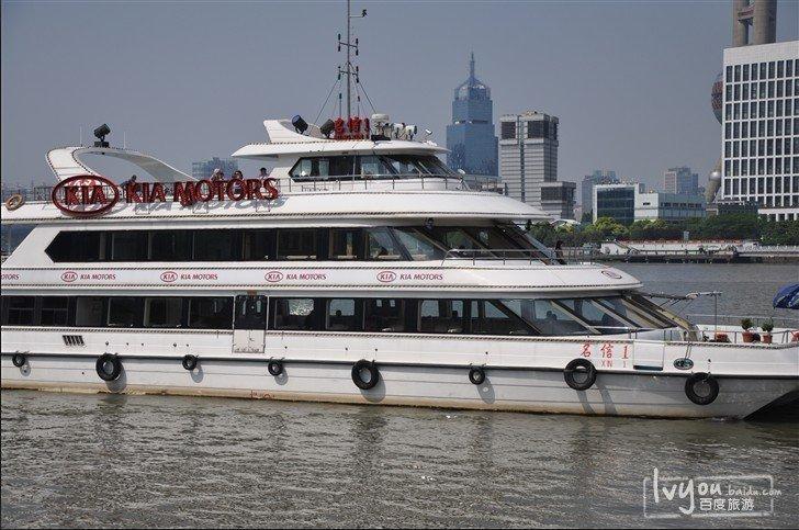 上海到青岛的轮船