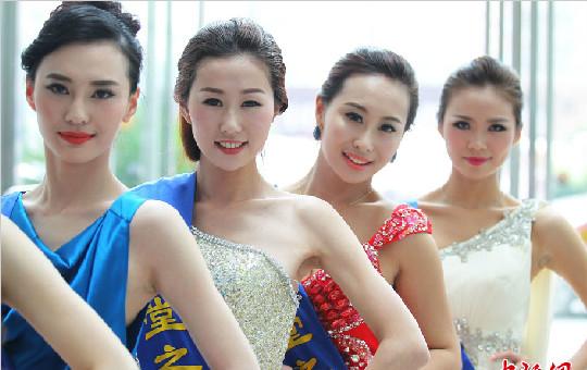 世界旅游形象大使南京赛区启动 参赛佳丽晚装亮相