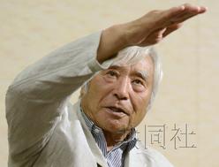 日本高龄冒险家欲85岁时在喜玛拉雅山滑雪(图)
