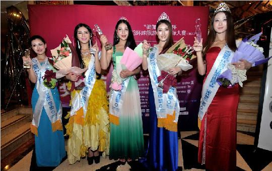 环球旅游小姐国际大赛重庆赛区落幕 10号佳丽岳丹阳夺冠