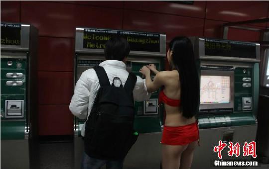 广州地铁现90后性感义工 抛胸露臀疏导旅客