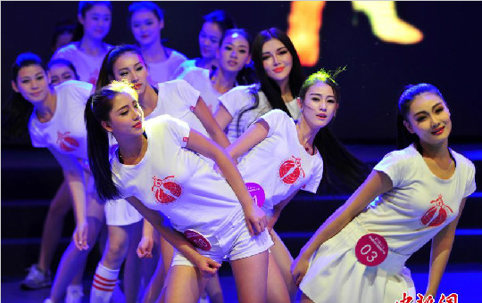 世界旅游小姐中国总决赛三甲出炉 新疆佳丽米娜夺冠