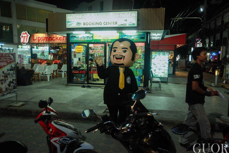 泰国自助游图片