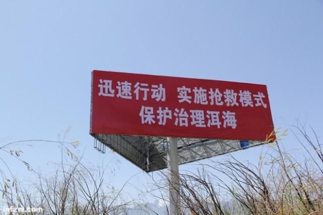 云南大理洱海周边迎史上最严治理 客栈面临关停危机