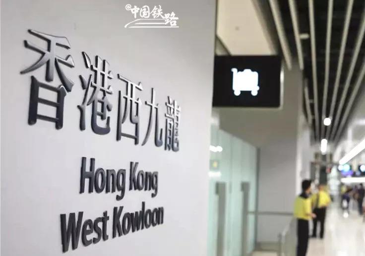 香港西九龙站揭秘:天幕呈不规则流线型,绿植掩映艺术文化墙
