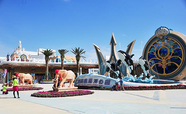 海昌海洋公园门票销售惹争议 主题乐园普遍过于依赖门票收入