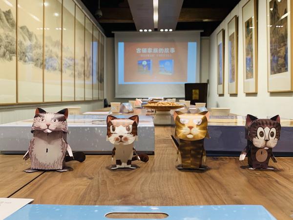 """""""故宫·宫喵家族""""系列绘本:跟着猫咪玩转故宫"""