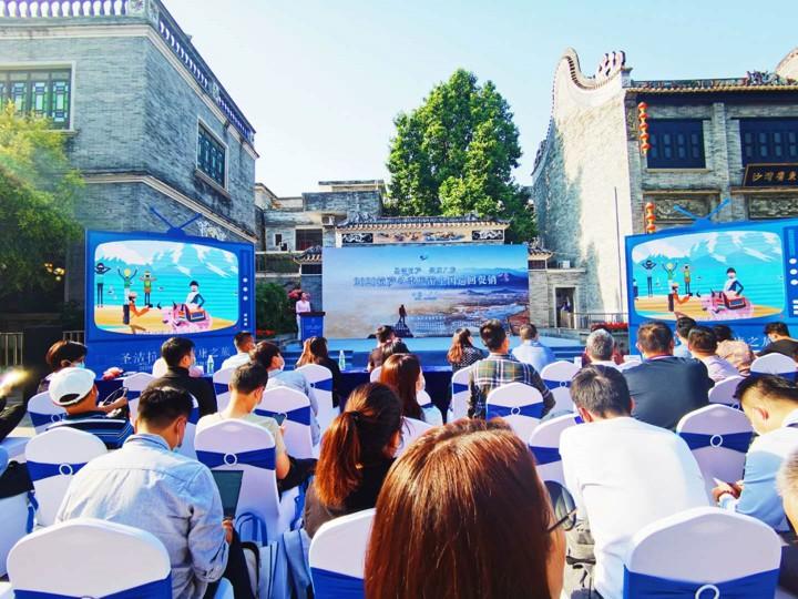 2020拉萨冬季旅游推介会广州站落幕,拉萨精品旅游线路亮相