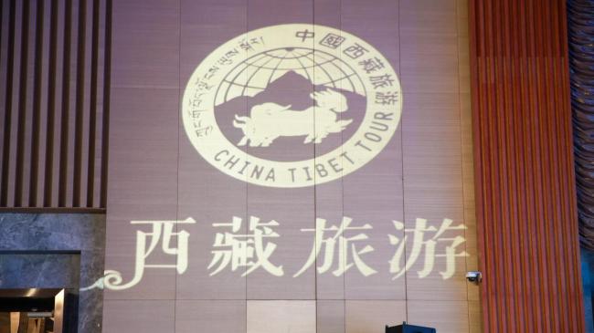 2020冬游西藏暨国道318旅游推介会走进上海
