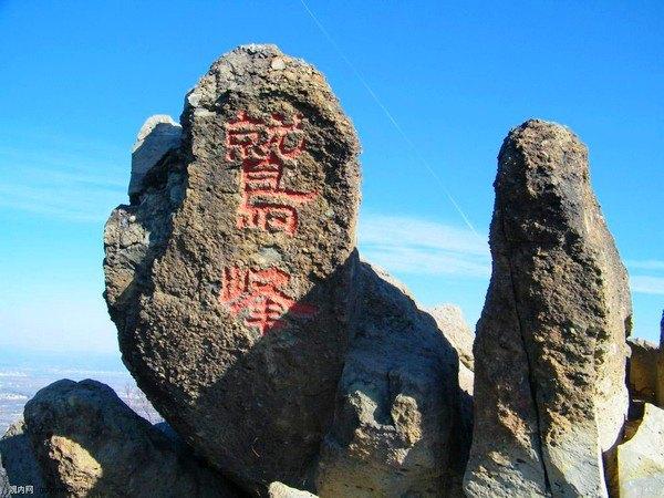 鹫峰山自然风景区平均海拔500米