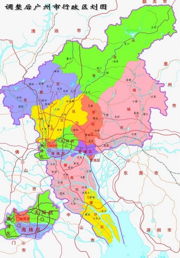 """广州行政区划图; 广州行政区划;; 广州市楼价""""万元区&quot"""