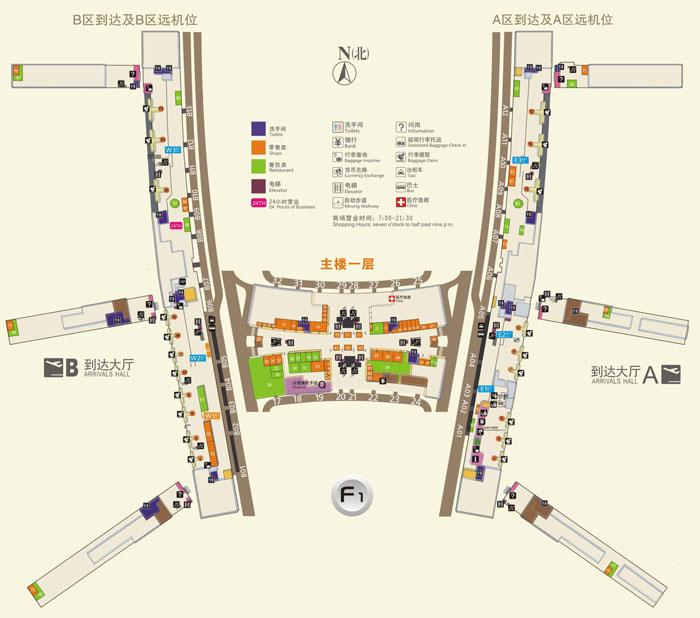 贵阳机场内部平面图