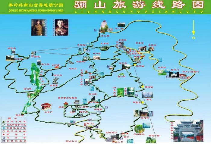 骊山森林公园旅游线路图